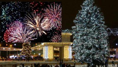 Anul acesta NU va fi organizat un concert de Revelion în PMAN