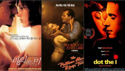 15 filme cu scene fierbinți!