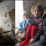 Foto: O familie cu patru copii trăiește într-o sărăcie greu de închipuit! Să le întindem o mână de ajutor!