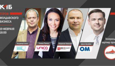 Învață să-ți dezvolți afacerea de la eroii business-ului moldovenesc!