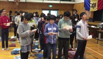 Senzațional! Elevii japonezi interpretează Imnul Republicii Moldova în limba română!