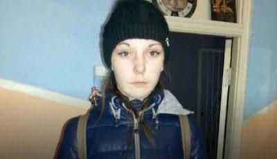 Atenție! O minoră de 14 ani a dispărut fără urmă. Poliția cere ajutorul cetațenilor