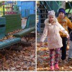 Foto: Locuitorii orașului Ungheni își doresc un parc modern pentru copii. Contribuie și tu la realizarea proiectului!