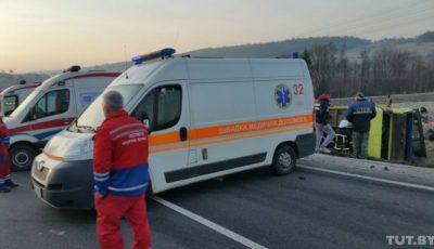 Accident grav produs în Lvov, Ucraina: doi moldoveni au decedat, iar un autobuz cu 42 de persoane s-a răsturnat