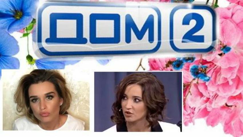 "Foto: Decis! Ea va fi noua prezentatoare de la ""Dom 2"""