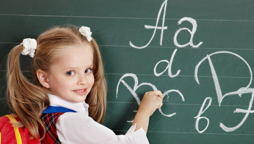 Din 1 aprilie, părinții pot depune actele pentru înscrierea copiilor în clasa I