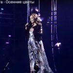 Foto: Sofia Rotaru, la un pas de pericol în timpul unui concert! Ce a pățit îndrăgita artistă