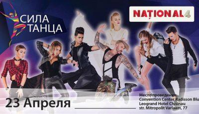 """Biletele pentru finala """"Puterea dansului"""" sunt în vânzare"""