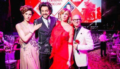"""Cele mai stilate vedete din Rusia în viziunea revistei """"Hello"""""""