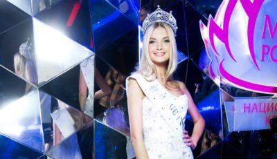 Nici acum nu crede că a devenit Miss Rusia 2017! A câștigat 3 mln de ruble și o mașină nouă