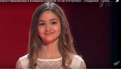 """Iuliana Beregoi s-a calificat în marea finală a show-ului ,,Golos deti"""" din Rusia!"""