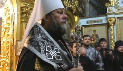 Comunicatul Mitropoliei, privind procesiunea de Paștele Blajinilor!