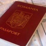 Foto: Important! Moldovenii vor putea obține pașaportul românesc doar în baza unei programări online