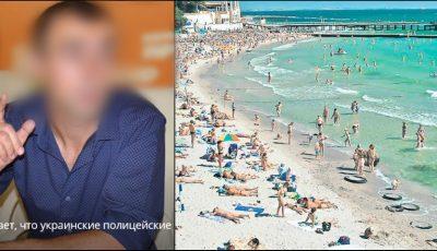 Mărturiile unuia dintre moldovenii care au rămas fără acte și mașină la odihnă, în Zatoka