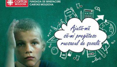 """CAMPANIA UMANITARĂ – """"Ajută-mă să-mi pregătesc rucsacul de școală"""""""
