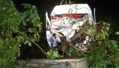 Tragic! Accident grav în țară. Şapte persoane au ajuns la spital