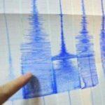 Foto: Un cutremur puternic cu magnitudinea 4.8 a fost resimțit la Chișinău