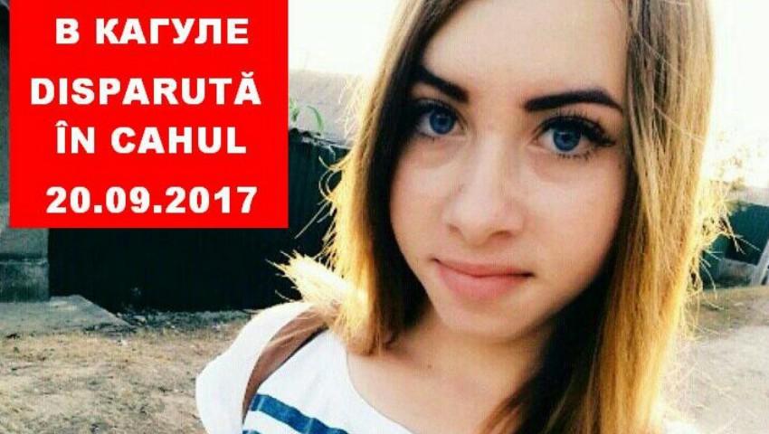 O minoră din Cahul a dispărut fără urmă! Poliția și rudele cer ajutor