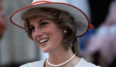 Prințesa Diana a lăsat un mesaj pentru soția fiului său. Vezi ce scrie în el!