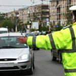 Foto: Moldovenii care au amenzi contravenţionale nu vor putea ieşi din ţară