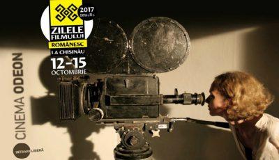 Ce filme și regizori vor fi invitați la cea de-a treia ediție a Zilelor Filmului Românesc la Chişinău