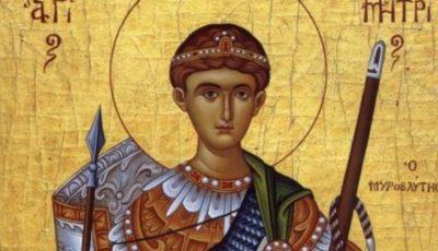 Astăzi este sărbătorit Sfântul Dimitrie, Izvorâtorul de mir. Tradiții și obiceiuri