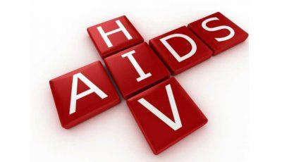 Pe 1 decembrie, poți face gratuit testul rapid la HIV pe salivă. Află detalii