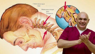 Exerciții fizice pentru întărirea mușchilor gâtului și eliminarea durerilor