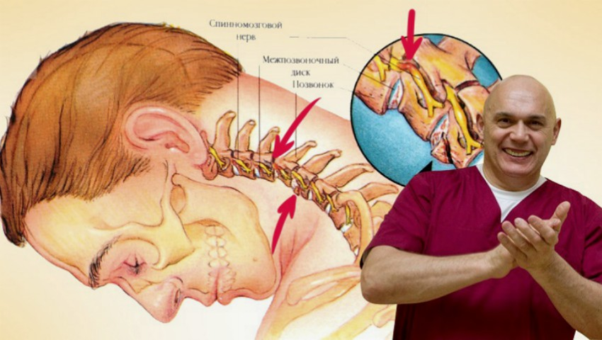 Foto: Exerciții fizice pentru întărirea mușchilor gâtului și eliminarea durerilor