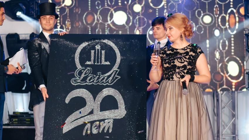 Foto: Loial Moldova a împlinit 20 de ani de activitate! Poze de la petrecere