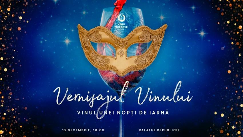 """Foto: """"Vinul unei nopți de iarnă"""": la Vernisajul Vinului simți fiecare nuanță a soiurilor autohtone!"""