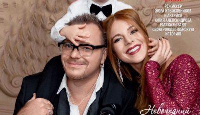 Vladimir Presnyakov și Natalia Podolskaya și-au arătat fiul!