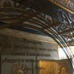 Foto: Toaletă VIP pentru profesorii unei Universități din Rusia