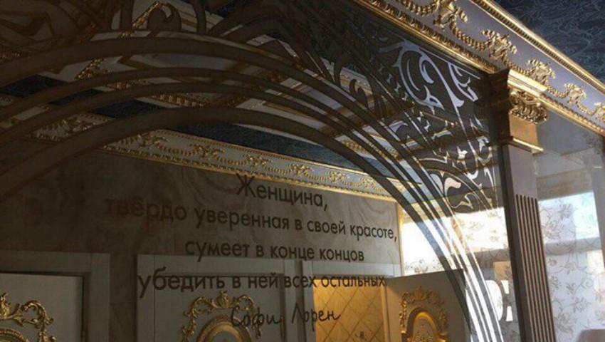 Toaletă VIP pentru profesorii unei Universități din Rusia