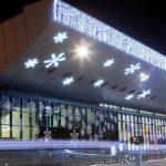 Foto: Pasagerii Aeroportului Internațional Chișinău pot petrece timpul de așteptare lecturând o carte digitală