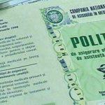 Foto: Amenda pentru încălcarea termenelor de plată a poliței de asigurare medicală a fost anulată