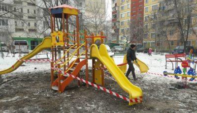 Noi terenuri de joacă în Chișinău. Unde vor fi amenajate acestea?