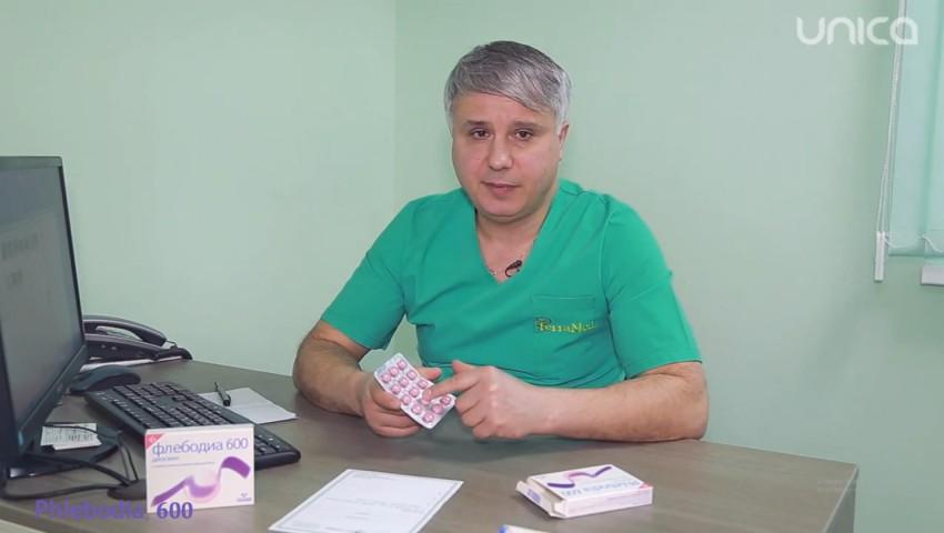 Foto: Varicele: cauze, diagnostic, prevenire și tratament