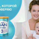 Foto: Cum să îi asiguri copilului tău o dezvoltare armonioasă și o sănătate de fier!