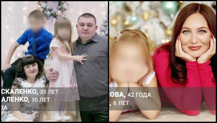 Foto: Familii întregi sfâșiate de tragedie. Lista victimelor incendiului din Kemerevo a fost publicată!