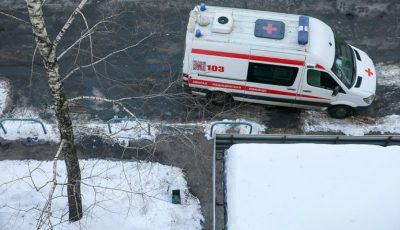 Șapte elevi au fost răniți după ce o fată de 13 ani a deschis focul într-o școală din Rusia