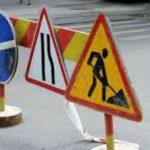 Foto: Atenție șoferi!!! Pe mai multe străzi din Capitală traficul rutier va fi interzis