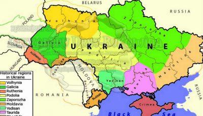 Ucraina a fost inclusă într-un top al celor mai periculoase țări din lume pentru turiști