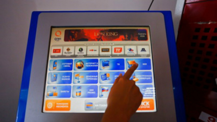 Foto: Video! Cum poți să-ți recuperezi banii dacă ești păcălit la terminalele de plată