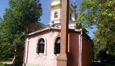 Biserica din satul Mitoc, raionul Orhei a fost cuprinsă de flăcări
