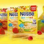 Foto: Cerealele Nestlé® joacă un rol important în asigurarea nutriției complete a micuțului tău