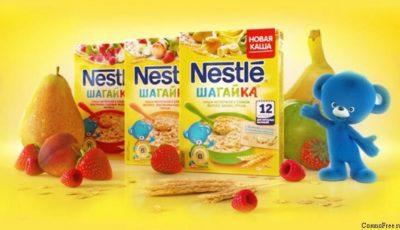Cerealele Nestlé® joacă un rol important în asigurarea nutriției complete a micuțului tău