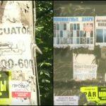 Foto: Atenție! Amenzi dure pentru cei care amplasează anunțuri publicitare în locuri neautorizate