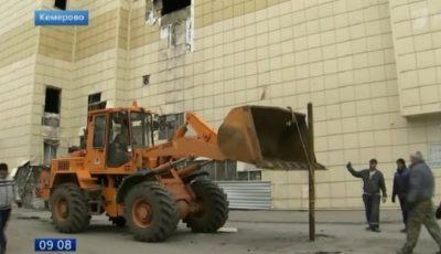 Centrul comercial din Kemerovo unde în luna martie au decedat zeci de copii și rudele acestora din cauza incendiului devastator, a început să fi demolat