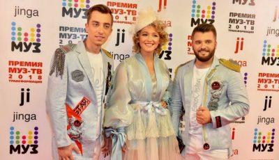 Trupa DoReDos, pe covorul roșu la Premiile Muz TV de la Moscova